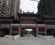 Photo of the hotel Hualongcheng