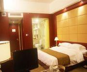 Photo of the hotel Gaoxian Huachen Fujiang