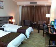 Photo of the hotel Liancheng Diamond Hotel