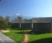 Photo of the hotel Weru Weru River Lodge
