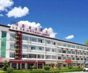 Photo of the hotel Jinlong Business Hotel