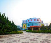 Photo of the hotel Su zhou resort