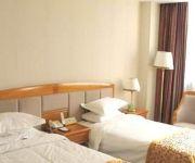 Photo of the hotel Yiyuan