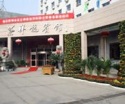 Photo of the hotel Xiang Long Hotel