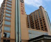 Photo of the hotel Pu Hua Hotel
