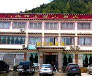 Photo of the hotel Si Fang Yuan