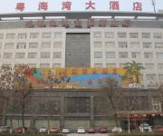 Photo of the hotel Yuehaiwan Hotel