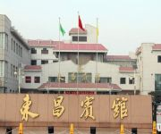 Photo of the hotel Dongchang