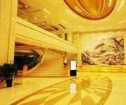 Photo of the hotel Wuzhou International Holiday Hotel