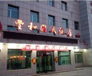 Photo of the hotel Fengheyuan Hotel