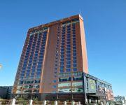 Photo of the hotel Jiangshan Hotel
