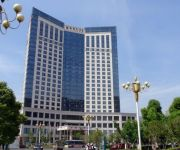 Photo of the hotel Hong Lin Hotel
