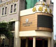 Photo of the hotel Yindu