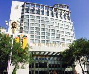 Photo of the hotel Huachen International Hotel