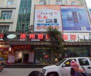 Photo of the hotel Suizhou Holiday Kaixuan