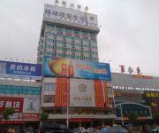 Photo of the hotel Jin Du Hotel