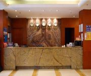 Photo of the hotel Jinxiu Xiangjing Business Hotel