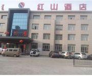 Photo of the hotel Hongshan Hotel
