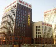 Photo of the hotel Yangfeng Yiju Hotel