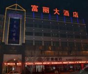 Photo of the hotel Fuli