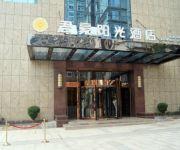 Photo of the hotel Junhao Sunshine Mingyue