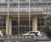 Photo of the hotel Junhao Sunshine Binjiang
