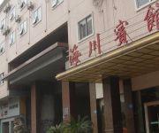 Photo of the hotel Haichuan Hotel