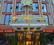 Photo of the hotel Dongyun Ge Hotel
