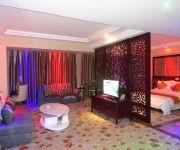 Photo of the hotel Rue yi