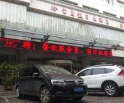 Photo of the hotel Zhenbaodao Holiday