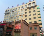 Photo of the hotel Hua Du