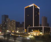 Photo of the hotel The Garden Hotel Tangshan