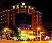Photo of the hotel Yijia City Hotel Shuangliucheng North Branch