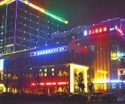 Photo of the hotel YiJia Landscape Hotel WenJiang Nanpu Road