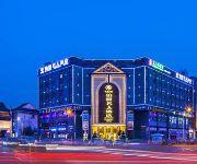 Photo of the hotel Boya Mingren Hotel Yijia Platinum Hotel