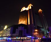 Photo of the hotel Huaxin Peninsula Domestic only