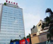 Photo of the hotel Chongqing Taiji Hotel