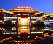 Photo of the hotel Gongzhou