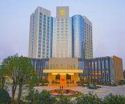 Photo of the hotel Changsha Longhua International Hotel