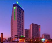 Photo of the hotel Holiday Inn Express SHANGHAI JIADING INDUSTRY PARK