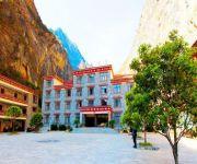 Photo of the hotel Shangri-la Grand Canyon Balog Zon Water Village Hotel