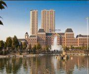 Photo of the hotel Futian Chenmao Hotel