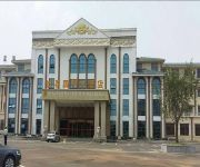 Photo of the hotel Sixian International Hotel