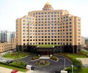 Photo of the hotel Qianshan Tianzhushan Wangfu International