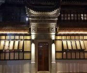 Photo of the hotel Jiu Shu Xi An