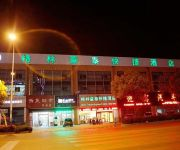Photo of the hotel GreenTree Inn Middle Renming Road Dongjing (Domestic only)