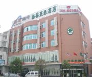 Photo of the hotel GreenTree Inn Jiangdu West Changjiang Road (Domestic only)
