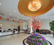 Photo of the hotel Baiyun Hotel