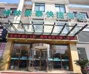 Photo of the hotel GreenTree Inn Lujia Town Furong Road Express (Domestic only)