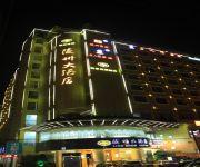Photo of the hotel Lingzhou Hotel Reng Shou Branch